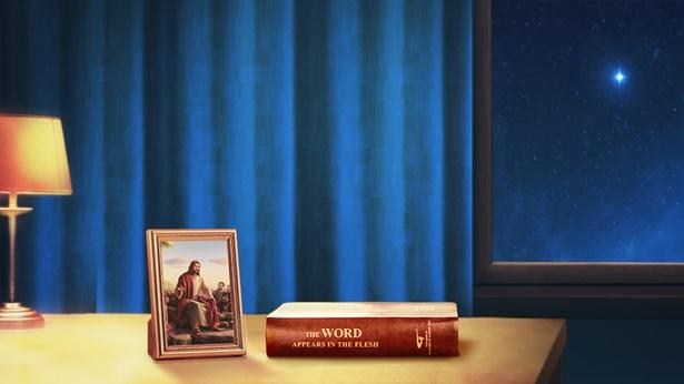 2. Bóg Wszechmogący jest Jezusem, który powrócił