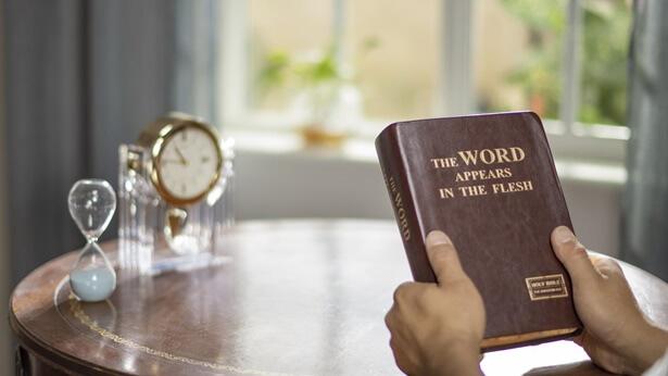 5. Jak musisz wierzyć w Boga, aby zostać zbawionym i udoskonalonym?