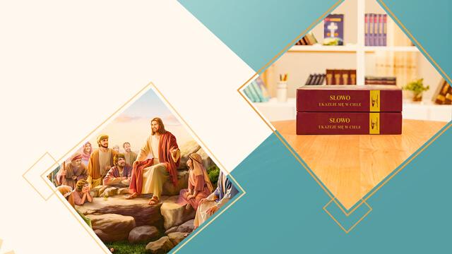 Bóg stał się ciałem nazywa się Chrystusem, zatem Chrystus, który może dać ludziom prawdę, nazywa się Bogiem.