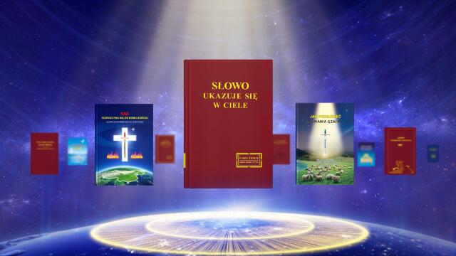 Jak wcielenie Boga, aby wykonać dzieło sądu kładzie kres wierze ludzkości w niejasnego Boga i ciemnemu wiekowi panowania szatana?