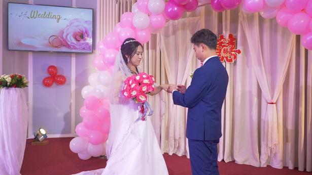 Harmonia małżeńska nie jest już dłużej problemem