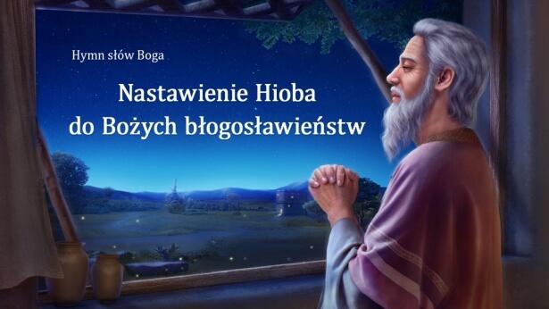 279 Nastawienie Hioba do Bożych błogosławieństw