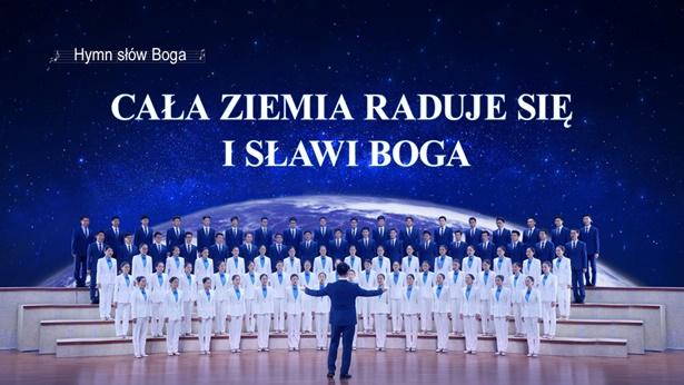 25 Cała ziemia raduje się i sławi Boga